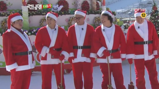 Running Man EP125 Preview Merry Christmas